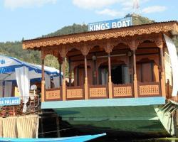 Houseboat Kings Boat