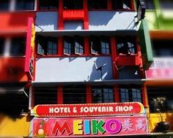 Meiko Hotel