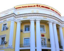 Soluxe Hotel Almaty