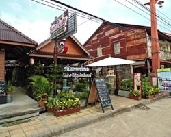 Shine-Talay Guesthouse
