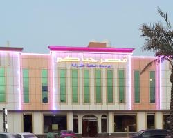 Qasser Hayakoum Hotel Apartments