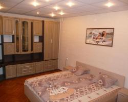 Solitude Apartment