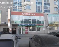Myagkiy Hostel Ekaterinburg