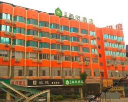 Hi Inn Changsha Railway Station Branch