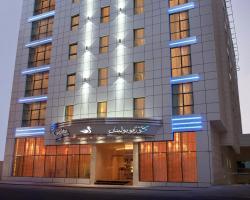 Cosmopolitan Hotel Dubai - Al Barsha