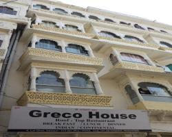 Greco House