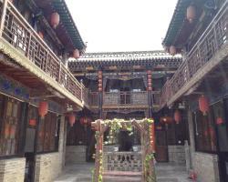Pingyao Gucheng Hostel
