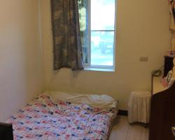 Phd's Guest House I
