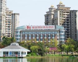 Shanghai Forte Hotel