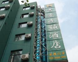 Jitai Hotel - Tongji University Branch
