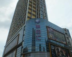 Xiang Yang Apartment