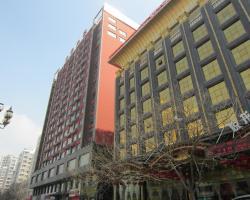 Datong Yue Long Hotel