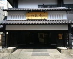 Wasuki Tsukasakan