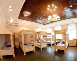 Hostel Wow