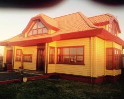 Húsið við Hafið / The House by the Sea