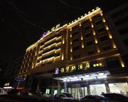 Yiwu Veines Hotel