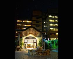 New Jhihben Hotel