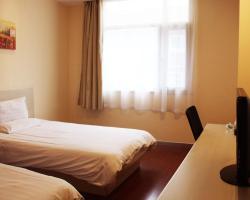 Hanting Hotel Hangzhou West River