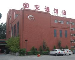 Communications Hotel Beijing