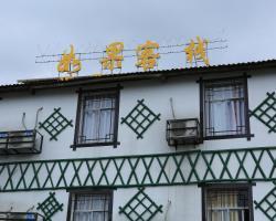 Zhangjiajie Ruguo Inn