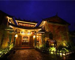 Lijiang ShuheTiancun boutique inn