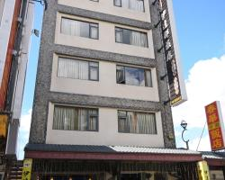 Itathao Vacation Hotel