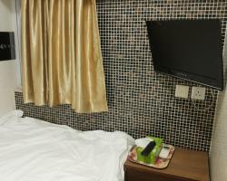 Shan Lam Hostel