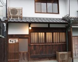 Machiya Guest House Mimoro