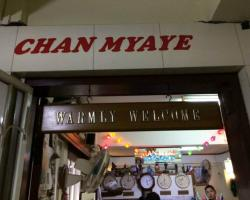 Chan Myae Guesthouse