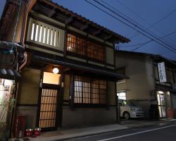 Itsutsuji-an Machiya Inn