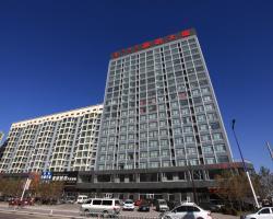 Baotou Zhenghe Hotel