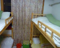Xiamen Love Hometown Youth Hostel