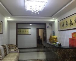Wutai Mountain Yuanyuan Farmhouse Hotel