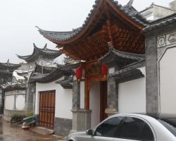 Cangshan Muyun Duan Hostel