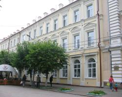Central Apartments Smolensk