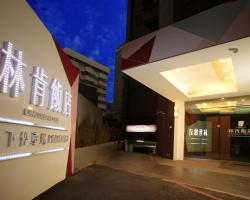 Lincoln Hotel