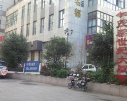Shangru Hotel