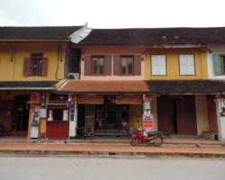 Salakphet Guesthouse