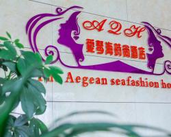 Aiqinhai Fashion Hotel