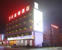 7Days Inn Datong Railway Station