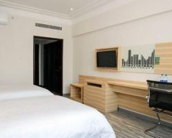 City Comfort Inn Zhaoqing Qixingyan Paifang Branch