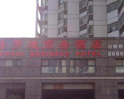 Nanjing Puluodi Business Hotel