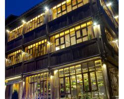 Indigo Lodge Zhaoxing