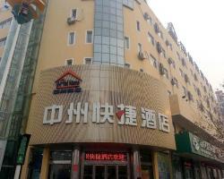 Kaifeng Zhongzhou Express Hotel Daliangmen Branch