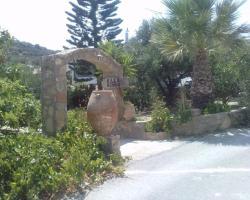 Athina Villas
