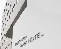 Kotohira Park Hotel