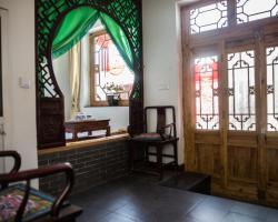 Pingyao Tianbao Inn