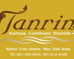 Tanrin Boutique Guesthouse Riverside