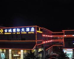 Shangri-La Old Town Hotel