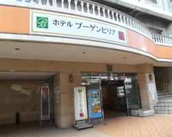 Hotel Bougainvillea Shinjuku
